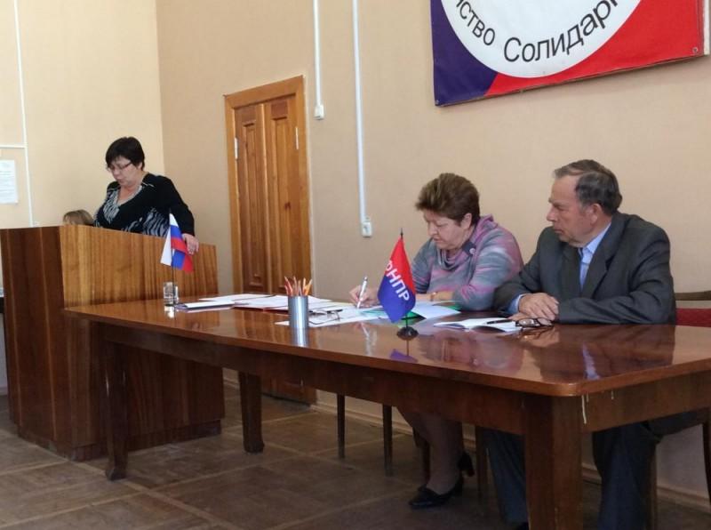 13 ноября 2014 года  состоялось заседание Совета АОООП