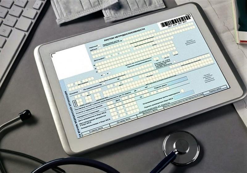 Больничные полностью переведут в электронный формат