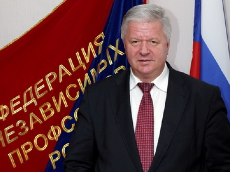 Поздравление Председателя ФНПР М.В.Шмакова с Новым 2018 годом
