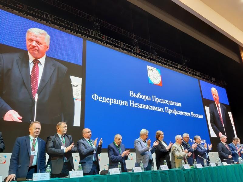Председателем ФНПР избран Михаил Шмаков