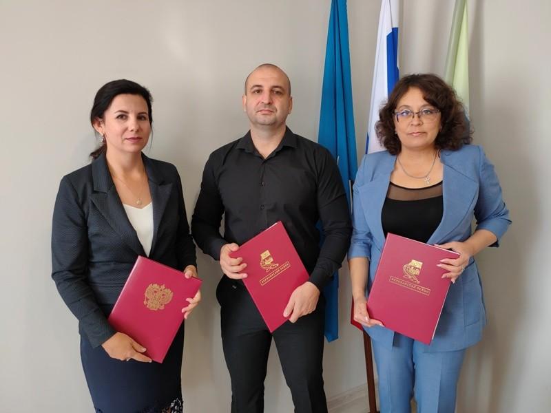 Подписано трехстороннее соглашение