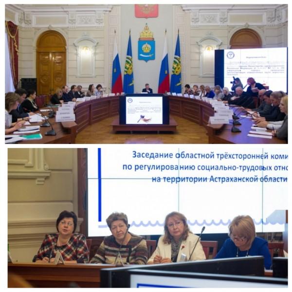 18 декабря 2018 года состоялось заседание областной трёхсторонней комиссии по регулированию социально — трудовых отношений.