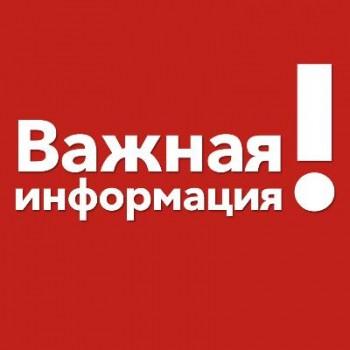 Уважаемые члены профсоюзов!