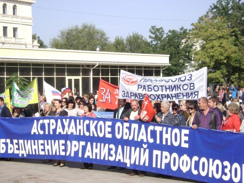 """7 октября 2015 года состоялся митинг под единым девизом «За справедливую бюджетную политику! Нет произволу финансистов!» в рамках Всемирного дня действий """"За достойный труд!!!"""""""