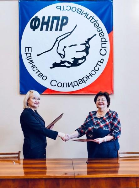 Подписано новое Соглашение