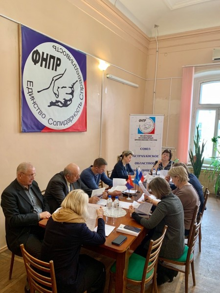 Состоялось заседание Президиума АОООП