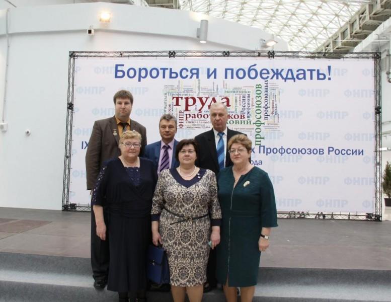 Открылся IX съезд ФНПР