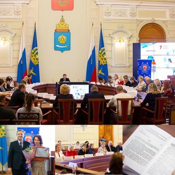 25 декабря состоялось заседание областной трёхсторонней комиссии по регулированию социально-трудовых отношений