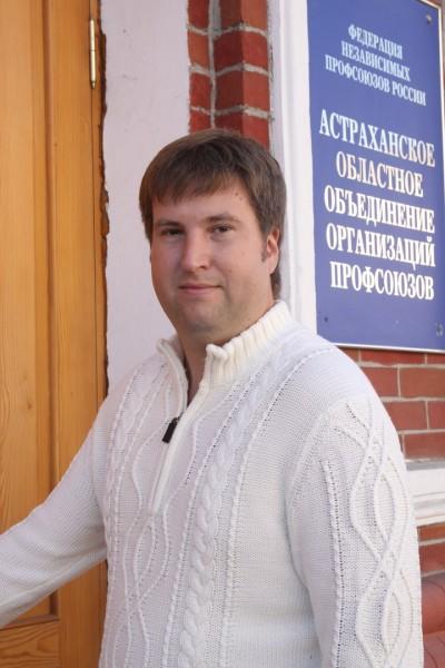 Назначен новый секретарь ФНПР в Южном федеральном округе