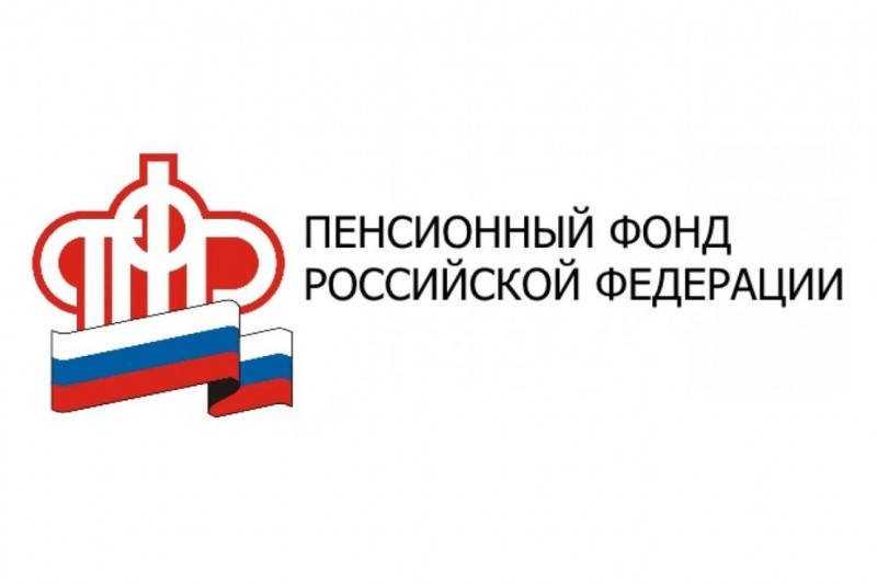 14 сентября состоится прием граждан в приемной Президента РФ в Астраханской области