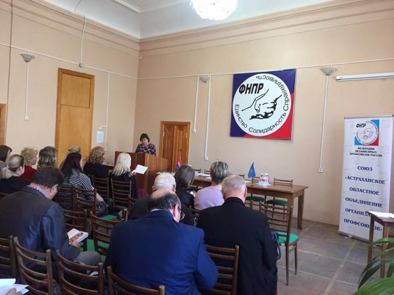 Члены Совета Астраханского профобъединения выбрали делегатов на Х съезд ФНПР