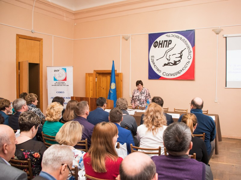 20 марта 2020 года состоялось очередное заседание Совета АОООП.