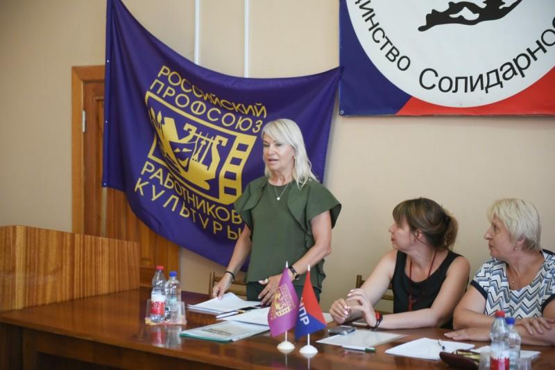 В областной организации профсоюза работников культуры избран новый председатель
