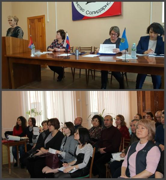 АОООП совместно с ОПФР по АО и  Агентством по занятости населения Астраханской области провели семинар