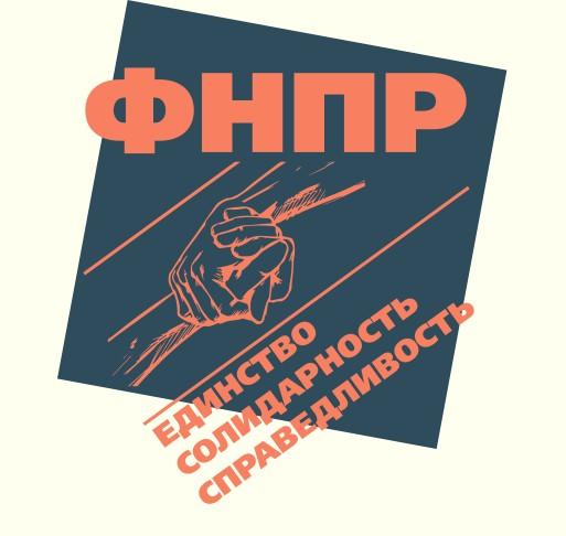 Всероссийская молодежная программа ФНПР «Стратегический резерв 2021»