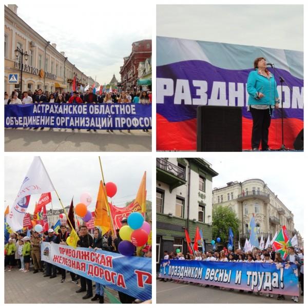 Профсоюзы встречают Первомай!!!