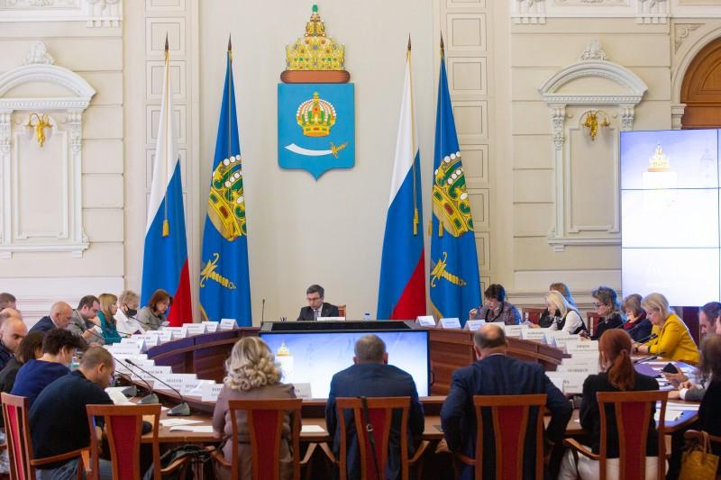 Состоялось заседание областной трехсторонней комиссии по регулированию социально-трудовых отношений на территории Астраханской области