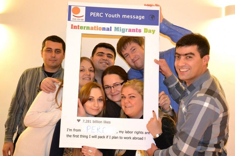 Молодежный комитет ВЕРС