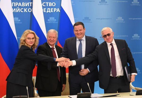 Подписано Генеральное соглашение между объединениями профсоюзов, работодателей и Правительством РФ