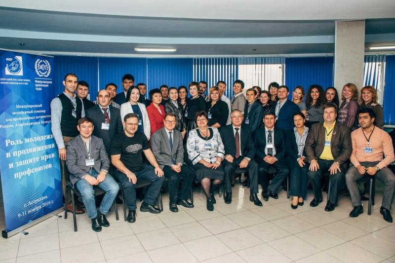 """9-10 ноября состоялся Международный молодёжный семинар для профсоюзных активистов Прикаспийских стран """"Роль молодежи в продвижении и защите прав профсоюзов"""""""