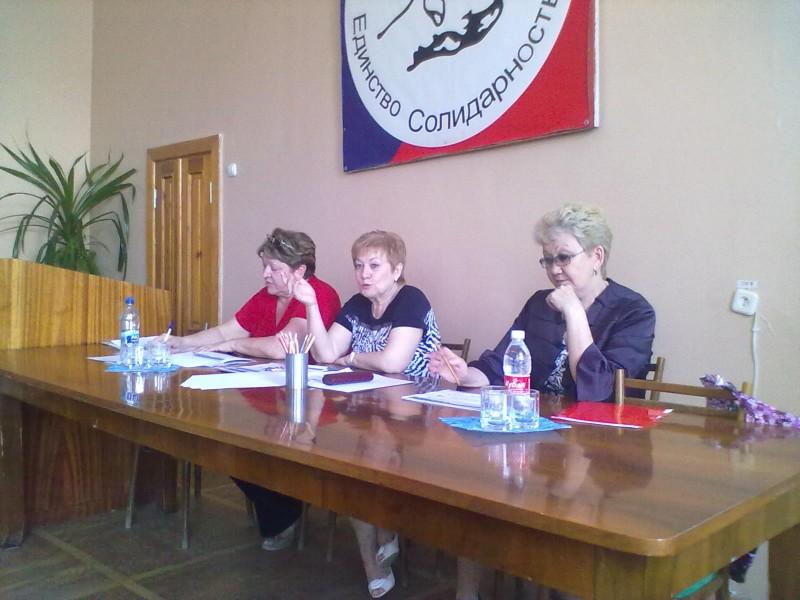 14 мая 2014 года в АОООП состоялся семинар с участием представителей ОПФР по Астраханской области