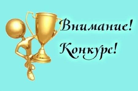 Конкурс «Лучший специалист по охране труда Астраханской области»