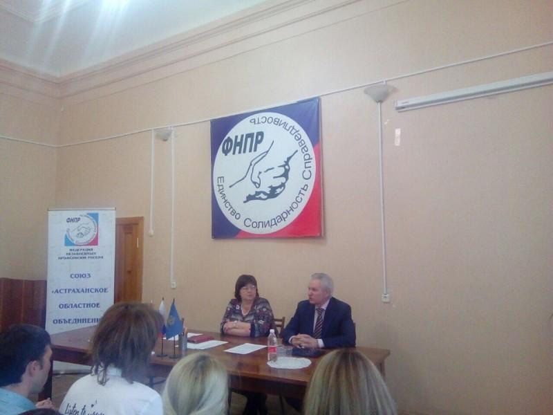 Проведена первая рабочая встреча Молодежного совета АОООП