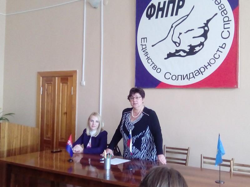 29 сентября состоялся  семинар — совещание по вопросу администрирования и уплаты страховых взносов