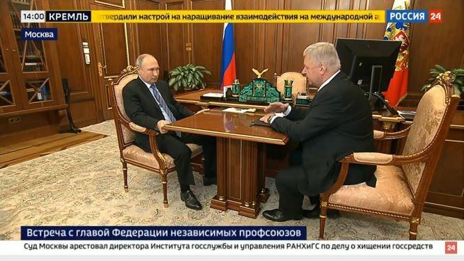 Владимир Путин и Михаил Шмаков обсудили индексацию пенсий