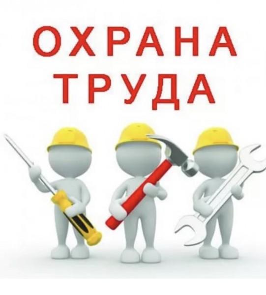 В Астраханской области выбрали лучшего специалиста по охране труда