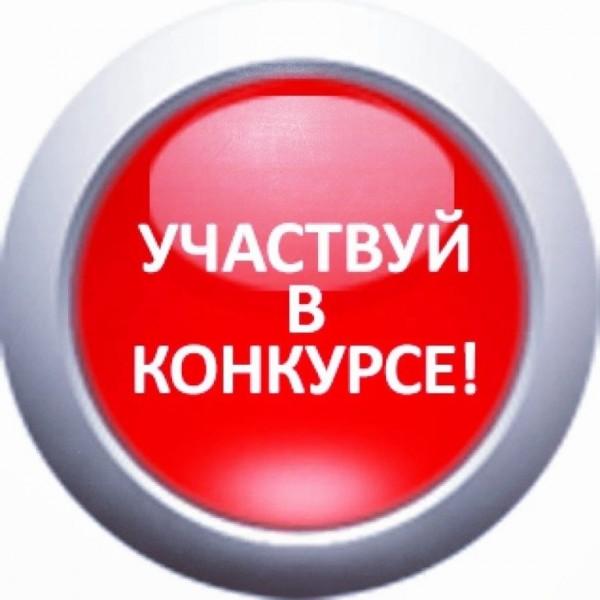 Астраханцев приглашают к участию в конкурсе на лучшего специалиста по охране труда