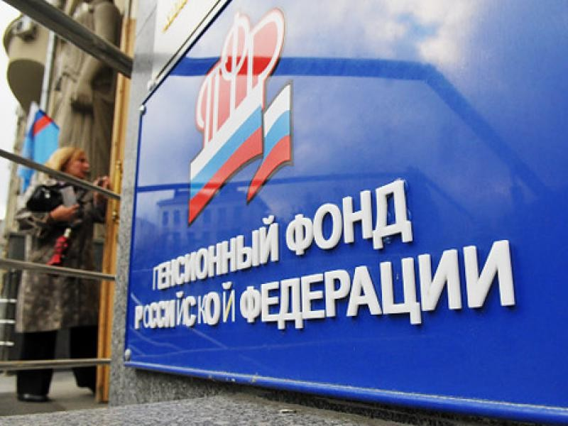 29 октября 2014 года состоялось Окружное собрание профсоюзного актива, работников Пенсионного фонда РФ ЮФО по разъяснению нового пенсионного законодательства