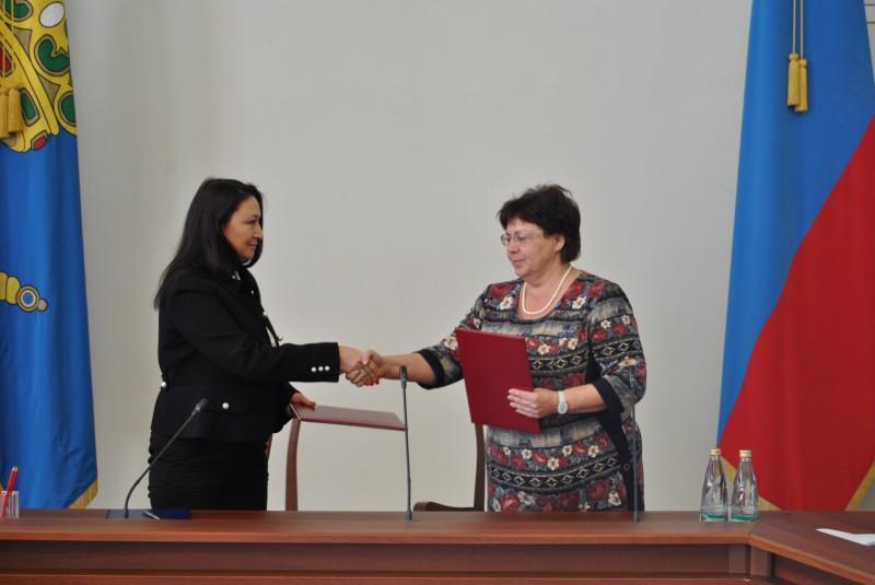 Подписано Соглашение с Государственной инспекцией труда в  Астраханской области