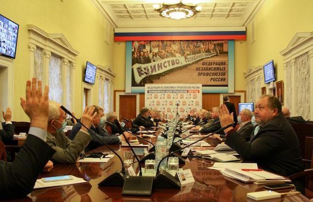 Генсовет ФНПР постановил: созвать внеочередной съезд