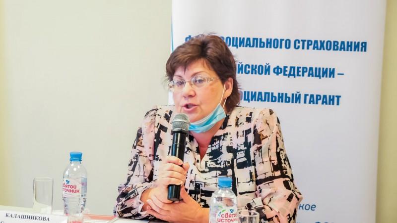 Председатель АОООП Светлана Калашникова приняла участие в круглом столе