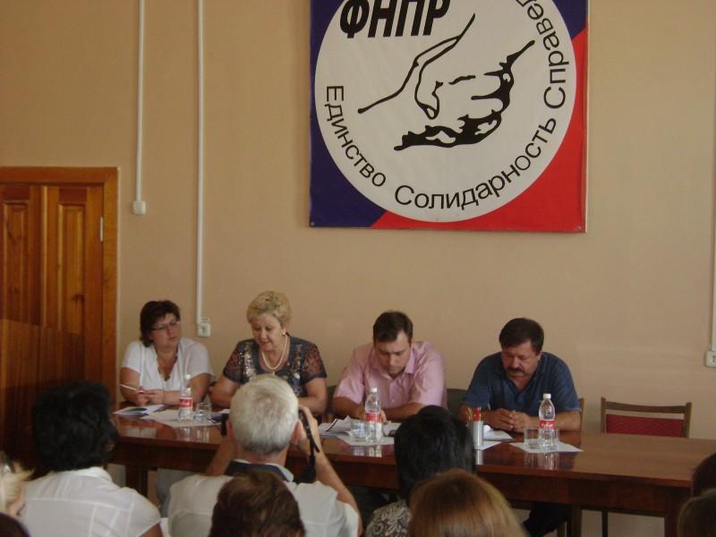 18 сентября 2014 года в актовом зале АОООП прошёл семинар по теме: «Реализация закона от 28 декабря 2013 года №426 -ФЗ  «О специальной оценке условий труда»