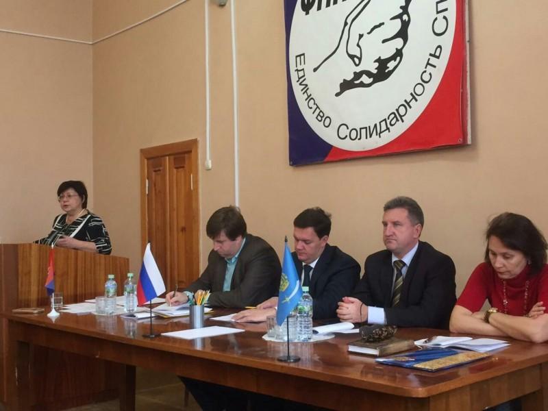 29 ноября состоялся Совет Союза «Астраханское областное объединение организаций профсоюза»