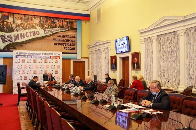 ФНПР внесет изменения в свой Устав