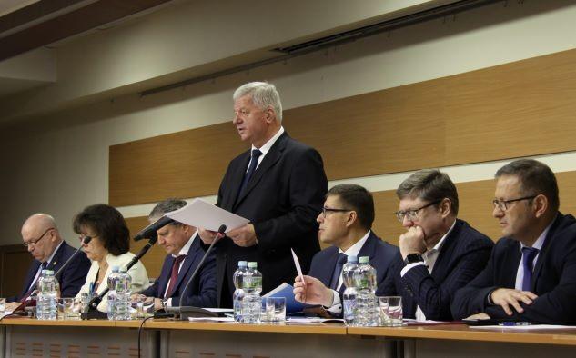 Состоялось заседание Генсовета ФНПР