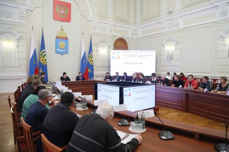 Президиум АОООП рассмотрел лучшие практики в области охраны труда