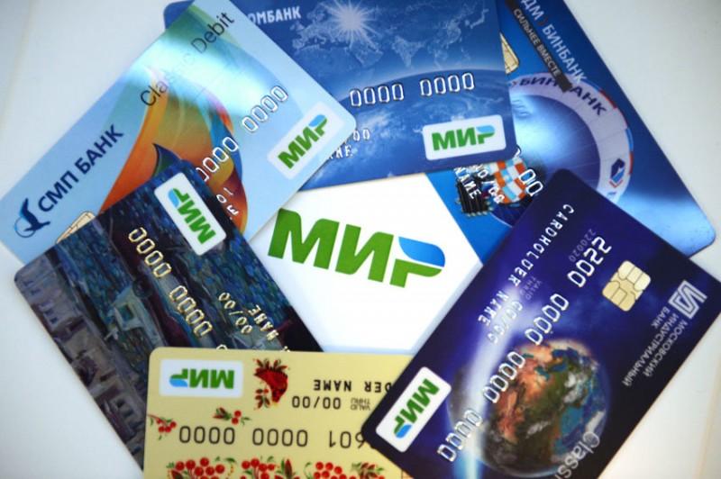 Пенсии и пособия продолжат поступать на любые банковские карты до 1 июля