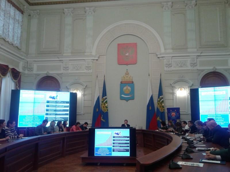 Состоялось заседание областной трехсторонней комиссии