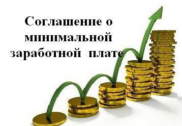Начались переговоры по заключению регионального соглашения о минимальной заработной плате в Астраханской области на 2017 год.