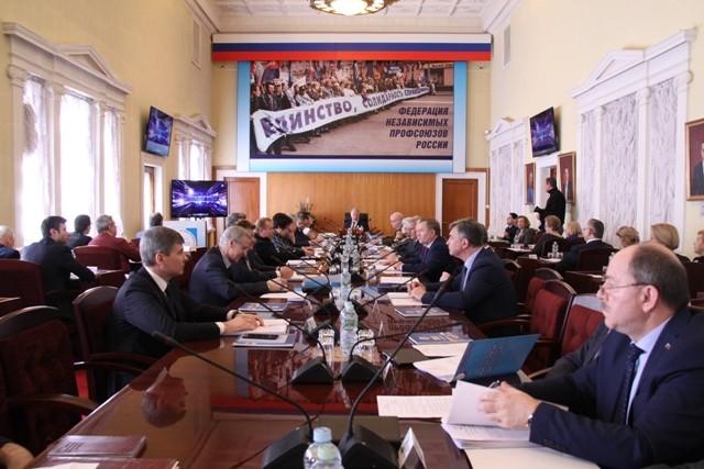 18 марта 2020 года состоялось заседание Исполкома ФНПР