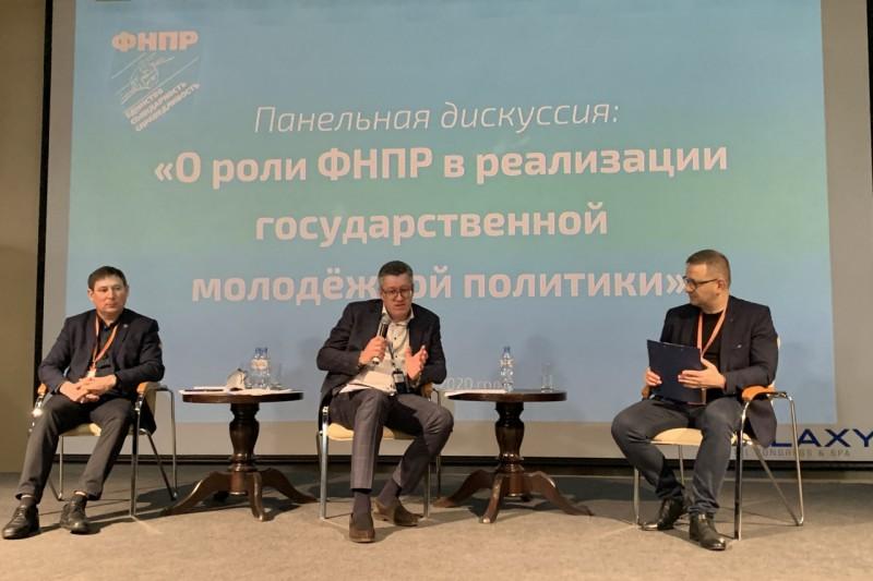 В законопроекте о молодёжной политике учли предложения ФНПР